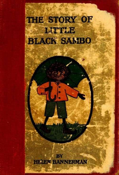 mali-crni-sambo-naslovna