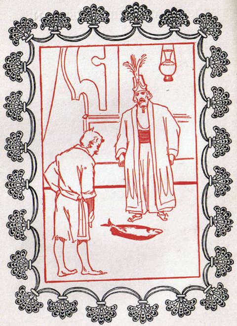 perzijska-pravljica-kralj-in-ribic-uvodna