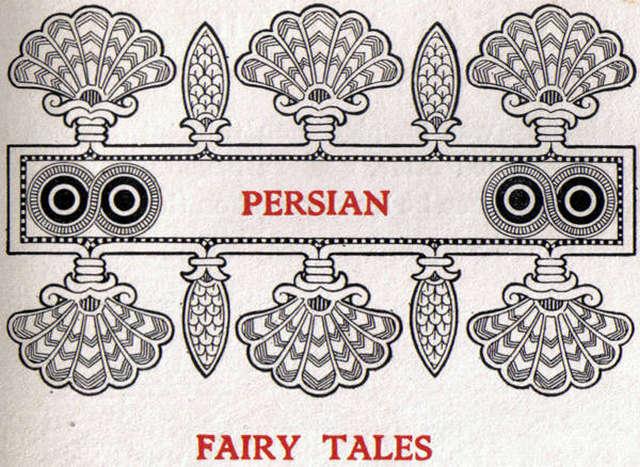 baslovnica-perzijskih-pravljic