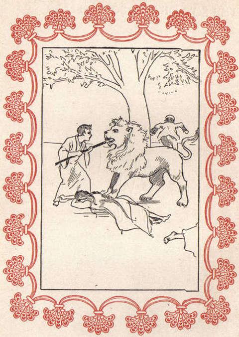 perzijska-pravljice-sin-prodajalca-mila-predslika-2